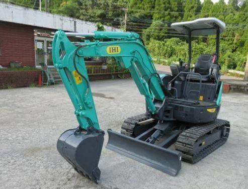 IHI 25VX3 Excavator 5,688 lb.18 hp