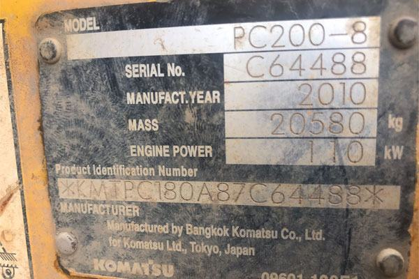 PC 200-8 là đời hoàn thiện ý  lỗi hơn đời -7