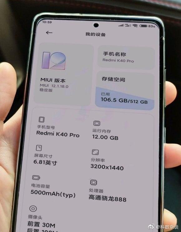 Rò rỉ hình ảnh thực tế và thông số kĩ thuật Redmi K40 Pro