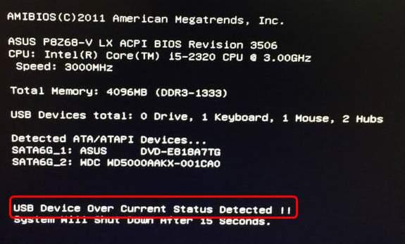 Cách khắc phục lỗi USB device over current status detected